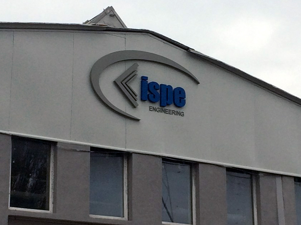 Logo na halu